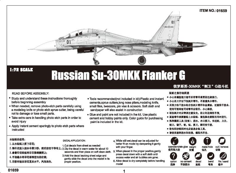 Trumpeter 01659 1//72 Russian Su-30MKK Flanker-G
